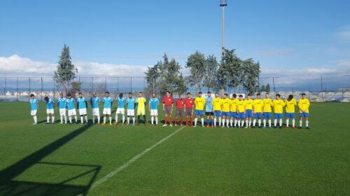 82.İstanbul Altyapı Kategorisi Futbolcu Deneme Kampı 22 Mayıs 2021 (2002-2003-2004-2005-2006)